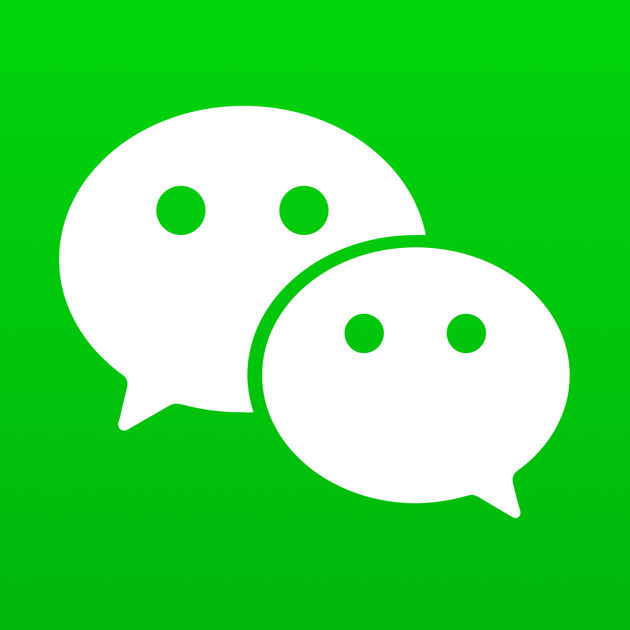 Why your business should be on the WeChat platform